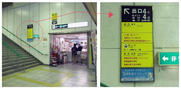 駅ナカ事業/広告